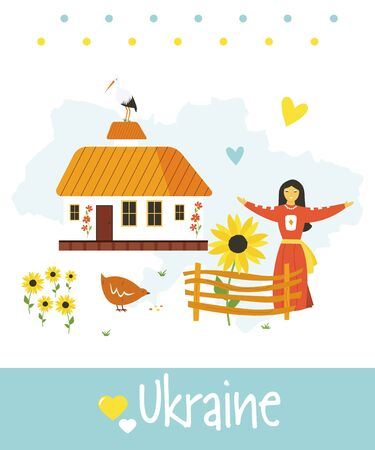 Welcome to Ukraine greeting card with beautiful girl and building in traditional village style. Vector poster Stock Illustratie