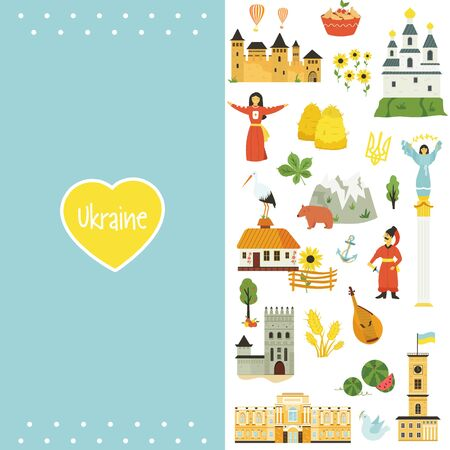 Ukrainian vector illustration with icons symbols, landmarks, characters, buildings. Colorful design, cover, decor for different purposes