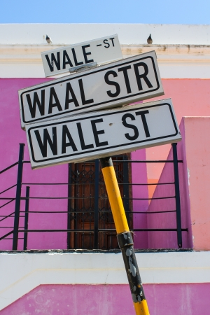 street name sign: Wale street sign post in Cape Town, South Africa Stock Photo