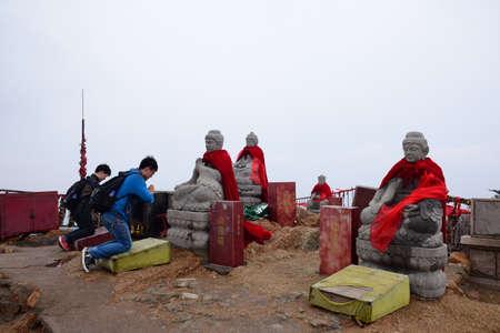 Peak of Qianshan Five Buddha