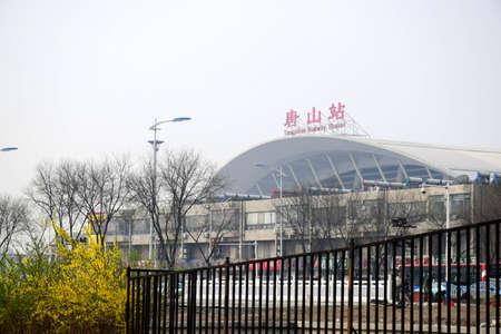 Tangshan station