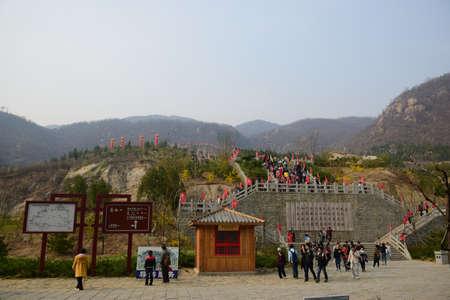 Tianjin Panshan 報道画像