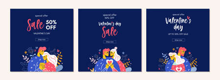 Happy Valentines Day sale offer Trendy card
