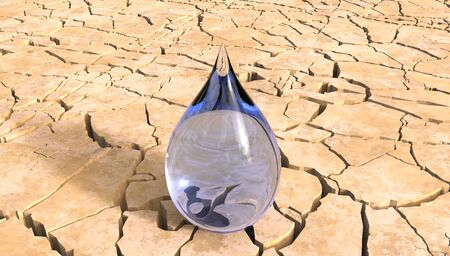 Water drop on crackled  earth in the desert 3D Illustration Concept Stock Photo