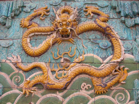 The ancient chinese Dragon symbol in Beijing
