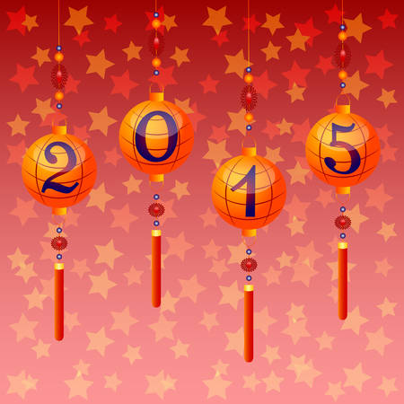 Greeting postcard to the Chinese New Year 2015. Vector illustration Vector
