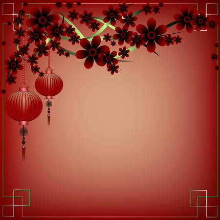 Greeting postcard to the Chinese New Year 2015. Vector illustration Illustration