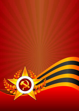 Holiday background in red with Georgievsky ribbon and star on Defender of the Fatherland day. February 23. Vector illustration Vector