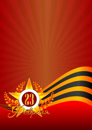 defender: Holiday background in red with Georgievsky ribbon and date 23 inside star on Defender of the Fatherland day. February 23. Russian version. Vector illustration