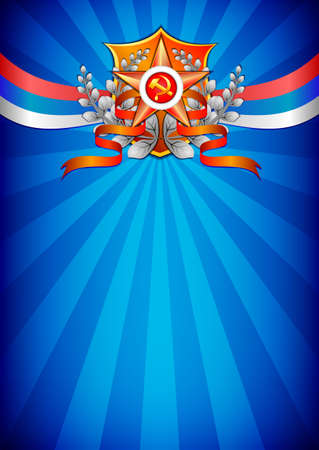 defender: Holiday background in blue with Russian tricolor and Georgievsky star on Victory Day or Defender of the Fatherland day. May 9. February 23. Vector illustration Illustration