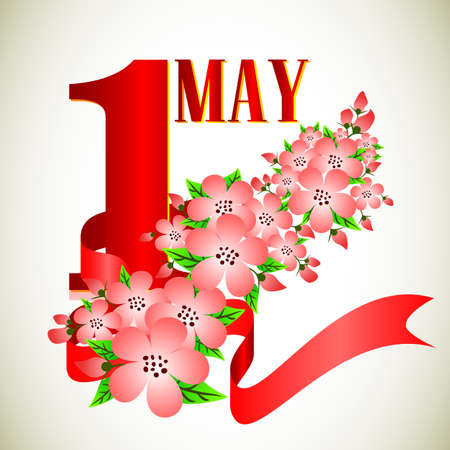 Postcard for holiday of Spring and Labor. Mayday. 1 may with flowers of apple. Vector illustration