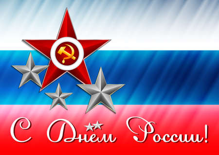 george: Postcard on 12 June. Greeting with Day of Russia in Russian. Russian tricolor with George stars.