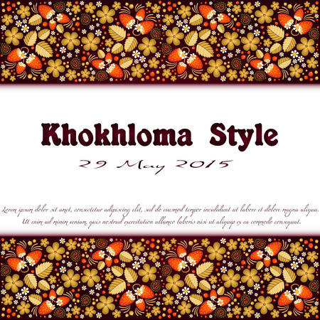 hohloma: Floral pattern with Hohloma ornament in maroon and yellow colours. Vector illustration