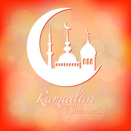 fasting: Card in peach color for congratulations with beginning of fasting month of Ramadan as well with Islamic holiday Eid alFitr and Eid alAdha. Vector illustration Illustration