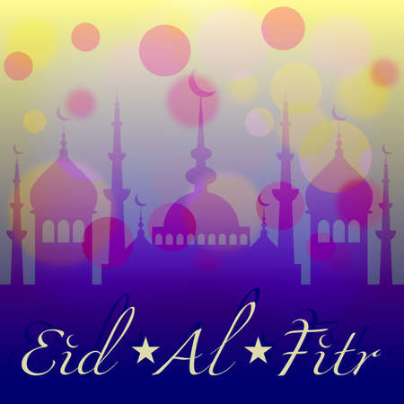 Card with mosque in darkness for congratulations with beginning of fasting month of Ramadan as well with Islamic holiday Eid alFitr and Eid alAdha. Vector illustration