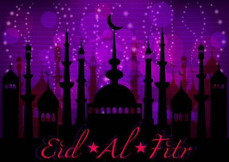 Card with city on twilight for congratulations with beginning of fasting month of Ramadan as well with Islamic holiday Eid alFitr and Eid alAdha. Vector illustration Illustration