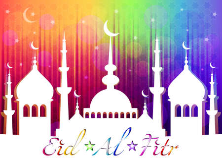 fasting: Rainbow card with mosque for greeting with finish of fasting month Ramadan and Islamic holiday Eid alFitr as well Feast of Breaking the Fast. Vector illustration