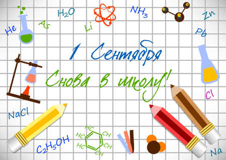 september 1: Postcard for Knowledge Day. Back to school. Pencils and formulas from chemistry on page of notebook with cells. Russian translation: 1 september, back to school. Vector illustration