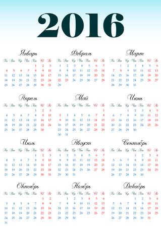 vertical orientation: Production calendar grid for 2016 with noted Russian holidays and weekend days. Simple design. Russian version. Vertical orientation. Vector illustration