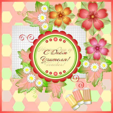 schoolmaster: Awesome postcard for Day of Teacher in style of scrapbooking with flowers, mapple leaves and vintage patterns in soft pink tones. Greeting on russian: Happy Teachers Day. Vector illustration