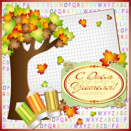 maestro: Postal de otoño increíble para el Día del Maestro en el estilo de scrapbooking con el árbol de arce y de la escuela lápices en el contexto del alfabeto. La traducción en ruso: Los maestros Happy Day. Ilustración vectorial Vectores