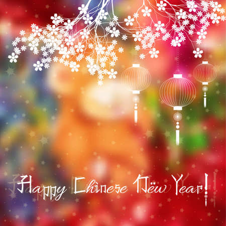 it background: Greeting postcard wth branch of sakura and sky lanterns on it to Chinese New Year on blurred colorful background. Vector illustration