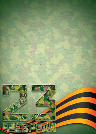Abstract stylized paper background in khaki colors for Defender of Fatherland day. Green khaki background with George ribbon and memorial date. Russian translation: 23 February. Raster illustration