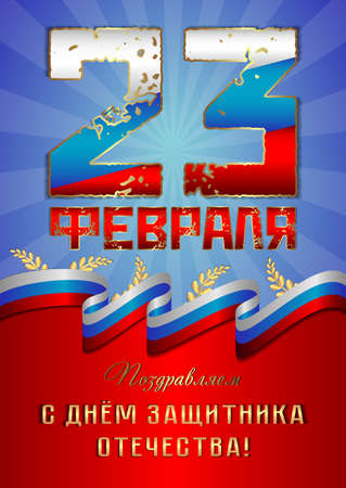 defender: Holiday card for Defender or Victory day on red and blue background with ribbon in russian tricolor. Russian translation: 23 February, Greeting with Defender of the Fatherland day. Vector illustration