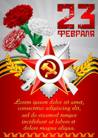 defender: Holiday card for Defender or Victory day on red and grey background with three carnations, George ribbon and star. Russian translation: 23 February. Vector illustration Illustration
