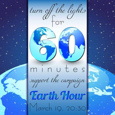 Card per Earth Hour - evento internazionale annuale globale sullo sfondo del cielo stellato blu e globo. illustrazione di vettore Vettoriali