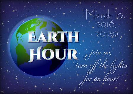 Card per Earth Hour - evento internazionale annuale globale. Pianeta Terra sullo sfondo del cielo stellato blu. illustrazione di vettore