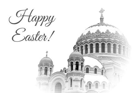 pascha: Holiday card for Easter wirh domes of Naval Cathedral of Saint Nicholas the Wonderworker in Kronstadt, Russia. Black and white label, corner. Easter greeting card. Isolated on white