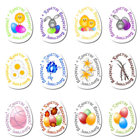 he is different: Set of paschal stickers, decals for Easter isolated on white with eggs, chicken, bunny and flowers in different versions. Russian translation: Christ Is Risen. He is risen indeed. Vector illustration