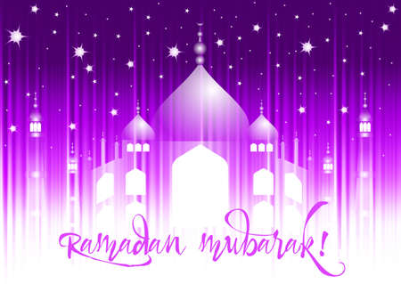 fasting: Card with mosque at night for wishes with beginning of fasting month of Ramadan, as well with Islamic holiday Eid al-Fitr and Eid al-Adha. Beautiful starry background. Vector illustration Illustration