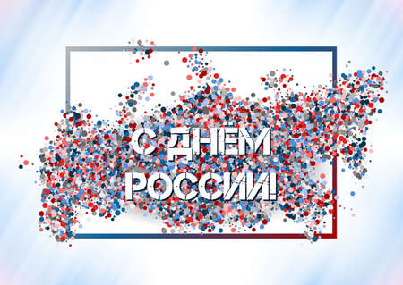 scattering: Postcard on Day of Russia in June 12. Shape of country in colorful scattering glitter. Russian text translation: With Day of Russia. Vector illustration Illustration