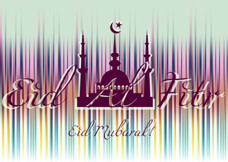 feast: Holiday card with mosque for greeting with finish of fasting month Ramadan and Islamic holiday Eid al-Fitr, as well Feast of Breaking the Fast. Vector illustration