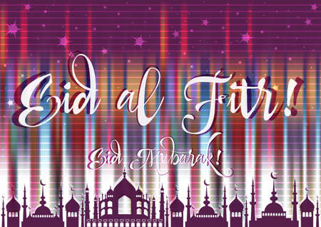Holiday card with mosque for greeting with finish of fasting month Ramadan and Islamic holiday Eid al-Fitr, as well Feast of Breaking the Fast. Vector illustration