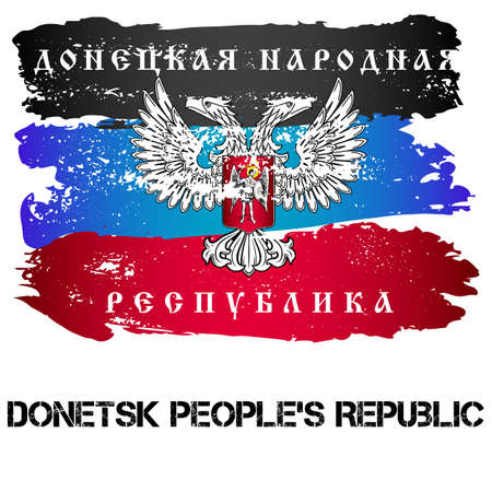 eastern europe: Flag of Donetsk Peoples Republic from brush strokes in grunge style isolated on white background. Eastern Europe state with limited recognition. Vector illustration Illustration