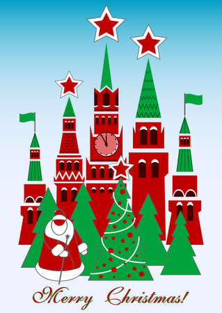 Holiday card with Russian Kremlin in soviet retro style for greeting with New Year and Christmas. Vector illustration Illustration