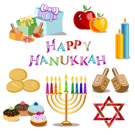 dedication: Set of objects without gradients for Festival of Lights, Feast of Dedication Hanukkah isolated on white background. Vector illustration