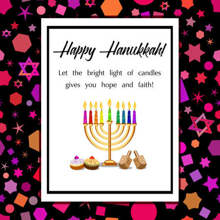 dedication: Postcard for Festival of Lights, Feast of Dedication Hanukkah. White blank with menorah, dreidels, sufganiots and greetings on colorful background with Hanukkah elements. Illustration