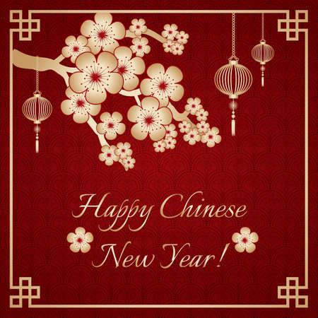 flores chinas: Postal del saludo de Año Nuevo Chino. Rama de sakura con flores de oro y las linternas del cielo de oro sobre fondo de color rojo oscuro con el ornamento chino. Vectores