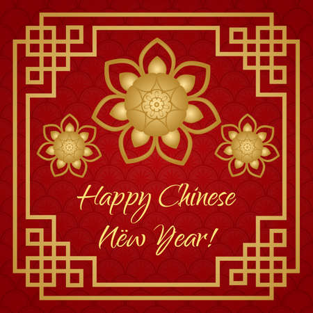 Greeting postcard to Chinese New Year. Golden flowers of narcissus on deep red background with chinese ornamental frame.