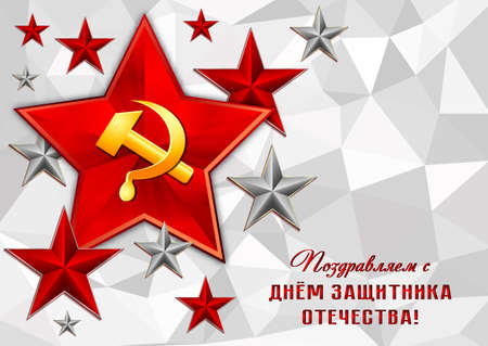 Card with red soviet star with hammer and sickle inside on grey polygonal background for February 23 or May 9. Russian translation: Greetings with Defender of Fatherland day. Vector illustration Illustration