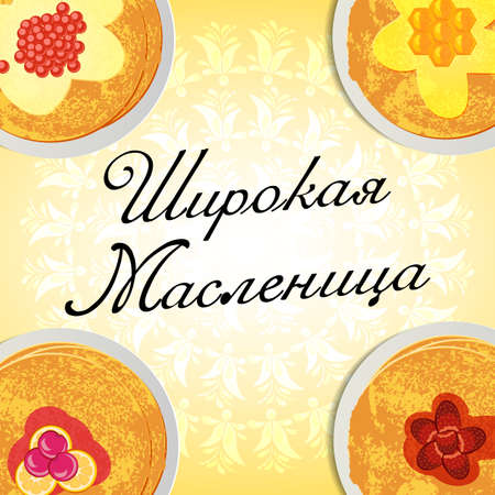 pancake week: Wide Maslenitsa card with pancakes in corners on pale yellow background with floral ornament. Great Russian holiday Shrovetide. Russian translation: wide pancake week. Vector illustration