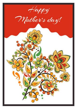 anniversary card: Greeting card with Khokhloma floral ornament. Postcard for Womens Day, Mothers Day, Birthday, Wedding, Anniversary. Vector illustration Illustration