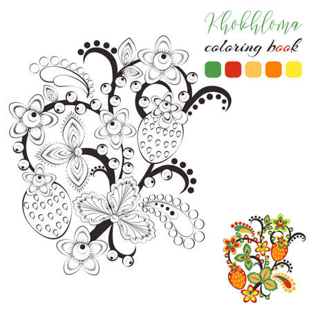 Monochrome floral ornament in Khokhloma style for coloring book with palette of traditional Khokhloma colors and sample isolated on white background. Vector illustration