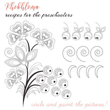 Monochrome pattern from dots for smallest kids with floral ornament in Khokhloma style for resipes and coloring books for preschoolers isolated on white background. Vector illustration