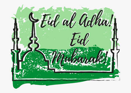 Card with sketch of Islamic mosque as paints of blots and brush strokes on background of flag in green colors for greeting with Islamic Feast of Sacrifice Eid al-Adha. Vector illustration