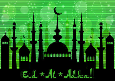 Card with mosques city for wishes with beginning of fasting month of Ramadan, as well with Islamic holiday Eid al-Fitr and Eid al-Adha on green twilight background. Vector illustration
